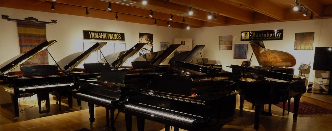 Classic Pianos of Denver, Colorado (Formerly Onofrio Piano Co)